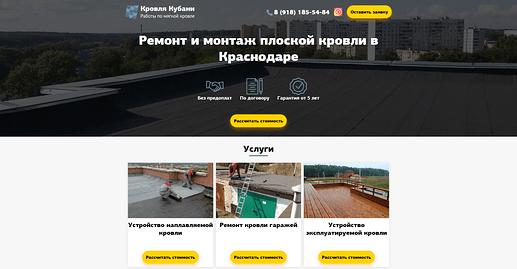 rus-3